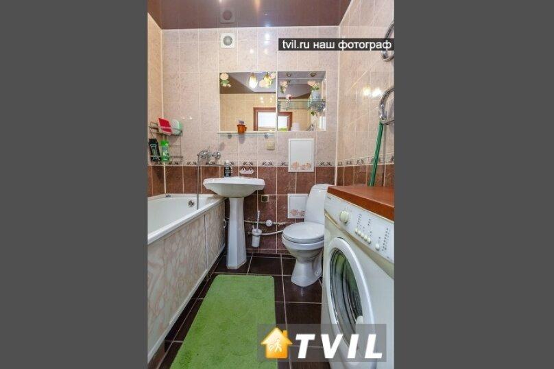 2-комн. квартира, 45 кв.м. на 7 человек, Светлоярская улица, 28, Нижний Новгород - Фотография 11