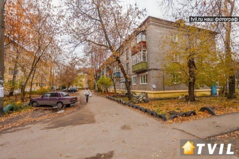 2-комн. квартира, 45 кв.м. на 7 человек, Светлоярская улица, 28, Нижний Новгород - Фотография 13