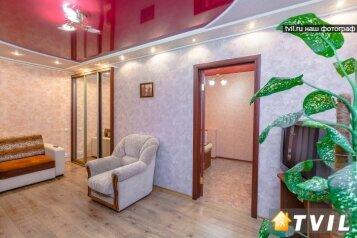 2-комн. квартира, 45 кв.м. на 5 человек, Светлоярская улица, Сормовский район, Нижний Новгород - Фотография 3