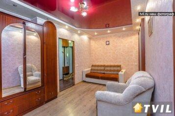 2-комн. квартира, 45 кв.м. на 5 человек, Светлоярская улица, Сормовский район, Нижний Новгород - Фотография 4