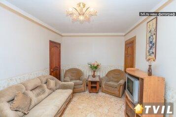 1-комн. квартира, 40 кв.м. на 5 человек, Заярская улица, Советский район, Нижний Новгород - Фотография 2