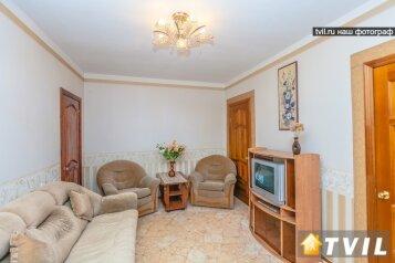 1-комн. квартира, 40 кв.м. на 3 человека, Заярская улица, Советский район, Нижний Новгород - Фотография 3