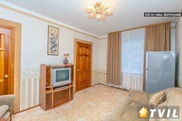 1-комн. квартира, 40 кв.м. на 3 человека, Заярская улица, Советский район, Нижний Новгород - Фотография 4