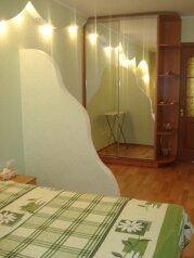 2-комн. квартира, 46 кв.м. на 4 человека, улица Сумско-Киевских Дивизий, Сумы - Фотография 3