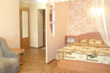 1-комн. квартира, 37 кв.м. на 3 человека, Харьковская улица, Сумы - Фотография 1