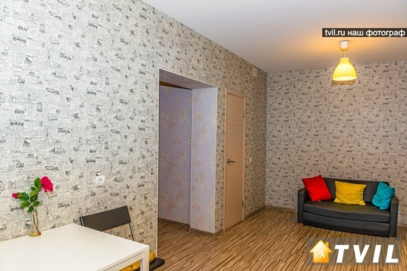 2-комн. квартира на 4 человека, Тихвинская улица, 14, Новосибирск - Фотография 7