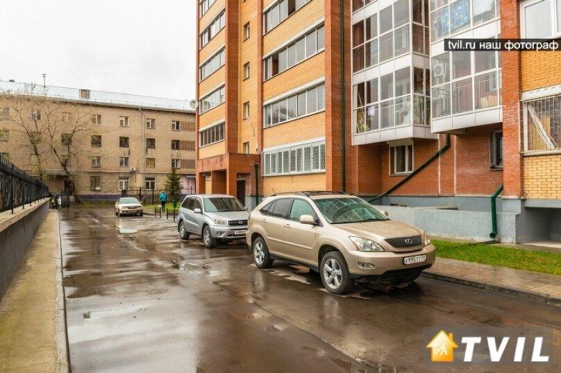 2-комн. квартира на 4 человека, Тихвинская улица, 14, Новосибирск - Фотография 14