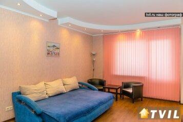 1-комн. квартира, 51 кв.м. на 2 человека, Овражная улица, 6, Заельцовская, Новосибирск - Фотография 2