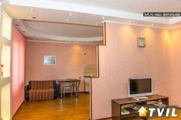 1-комн. квартира, 51 кв.м. на 2 человека, Овражная улица, 6, Заельцовская, Новосибирск - Фотография 4