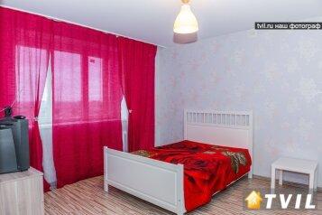 2-комн. квартира на 4 человека, Тихвинская улица, 14, Новосибирск - Фотография 1