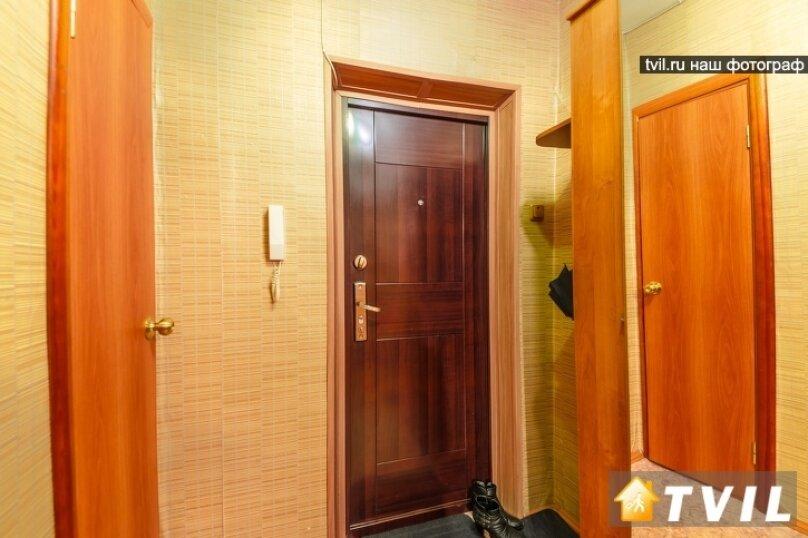 1-комн. квартира, 35 кв.м. на 3 человека, улица Шейнкмана, 45, метро Площадь 1905 года, Екатеринбург - Фотография 9