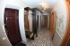 2-комн. квартира, 75 кв.м. на 4 человека, бульвар Ибрагимова, Советский район, Уфа - Фотография 6
