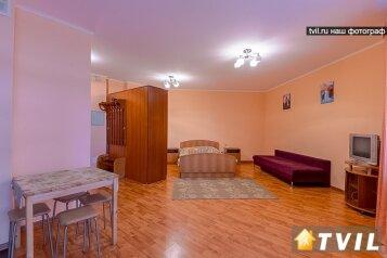 1-комн. квартира на 4 человека, улица Чкалова, 124, Ленинский район, Екатеринбург - Фотография 1