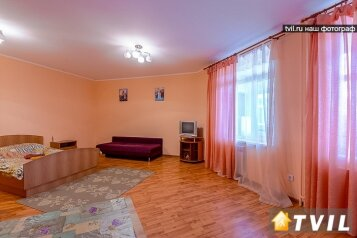 1-комн. квартира на 4 человека, улица Чкалова, 124, Ленинский район, Екатеринбург - Фотография 2