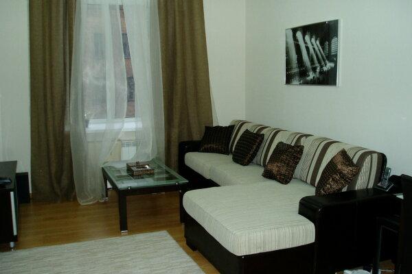 3-комн. квартира, 72 кв.м. на 6 человек, улица Ярославов Вал, 21Г, Киев - Фотография 1