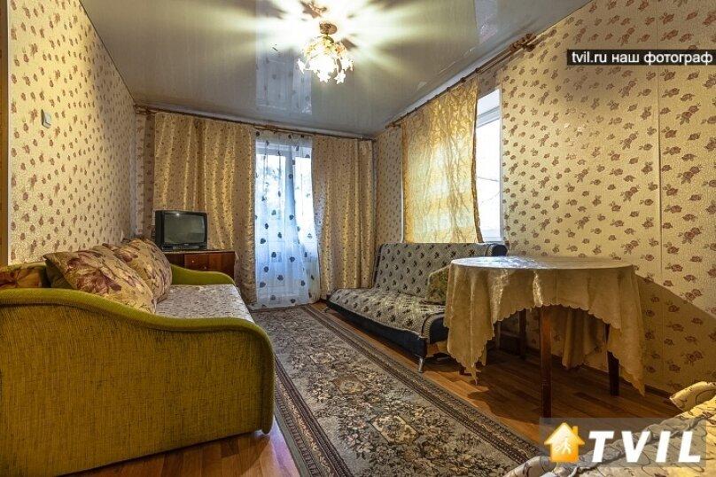 1-комн. квартира на 4 человека, улица Рихарда Зорге, 16, Уфа - Фотография 2