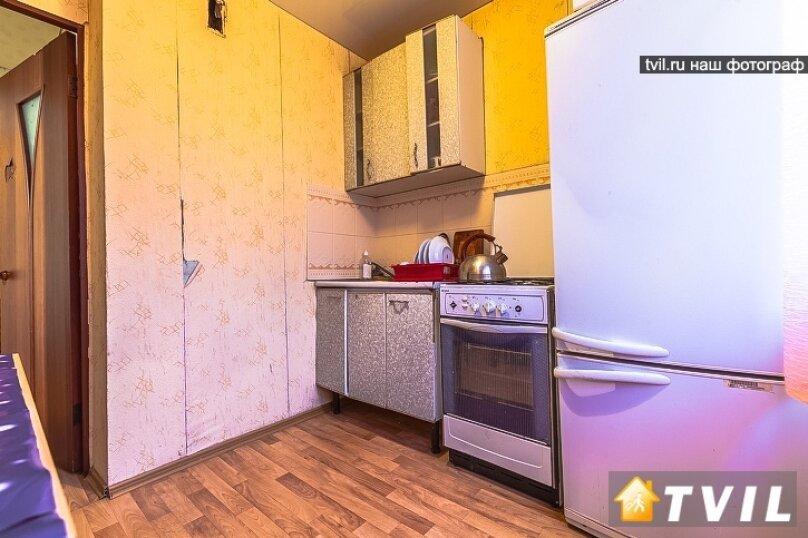 1-комн. квартира на 4 человека, улица Рихарда Зорге, 16, Уфа - Фотография 6