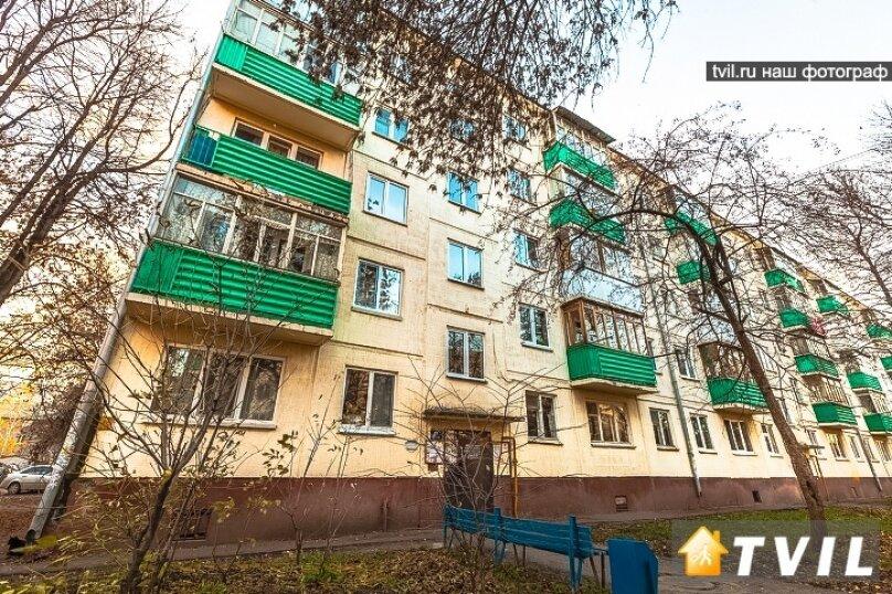 1-комн. квартира на 4 человека, улица Рихарда Зорге, 16, Уфа - Фотография 9