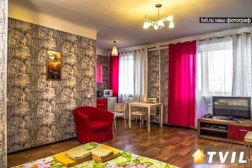 1-комн. квартира, 40 кв.м. на 2 человека, улица Ленина, 155, Красноярск - Фотография 4