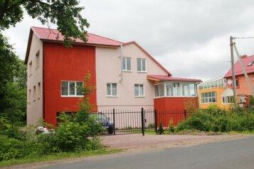 Частная гостиница, улица Валентины Терешковой, 10 на 10 номеров - Фотография 1