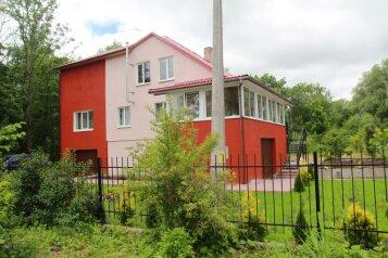 Частная гостиница, улица Валентины Терешковой, 10 на 10 номеров - Фотография 3