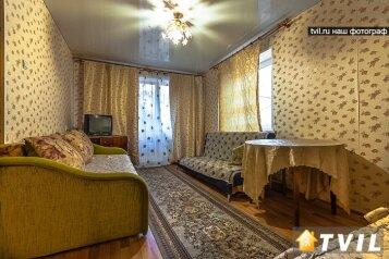 1-комн. квартира на 4 человека, улица Рихарда Зорге, Уфа - Фотография 2