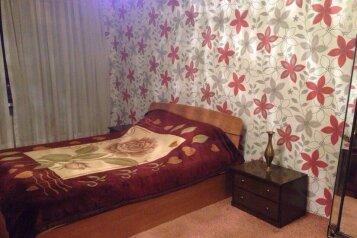 1-комн. квартира, 45 кв.м. на 3 человека, проспект Ленина, 9, Центральный район, Комсомольск-на-Амуре - Фотография 3
