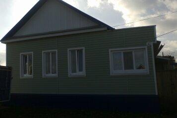 Коттедж, 80 кв.м. на 11 человек, 6 спален, Школьная улица, 4, Хвалынск - Фотография 1