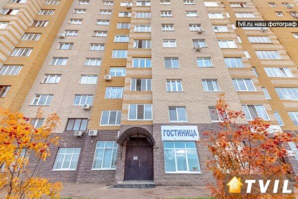 Мини-отель, улица Набережная реки Уфы, 71 на 4 номера - Фотография 1