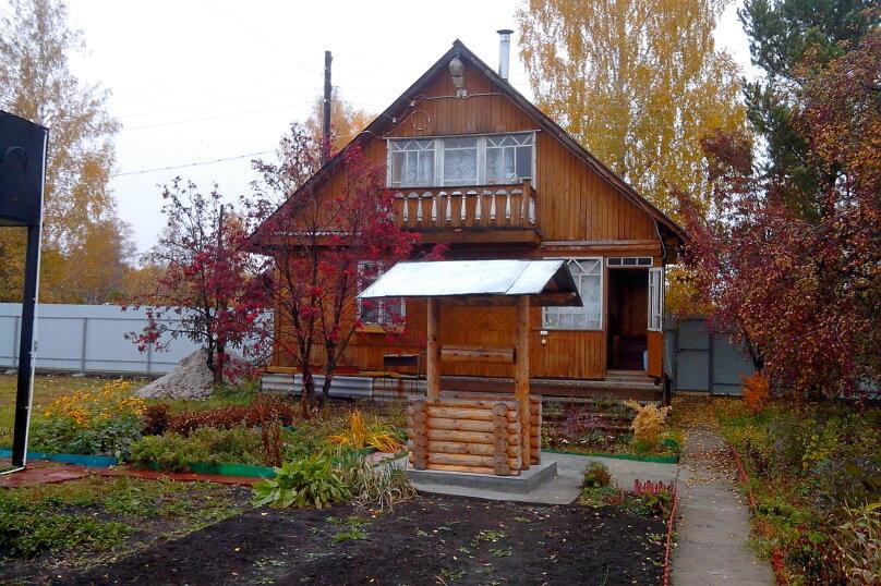 Частный дом, 60 кв.м. на 5 человек, 1 спальня, Московский тракт, 66, Тюмень - Фотография 1
