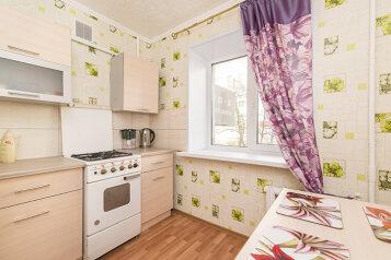 2-комн. квартира, 45 кв.м. на 6 человек, улица Мамина-Сибиряка, 70, Екатеринбург - Фотография 2