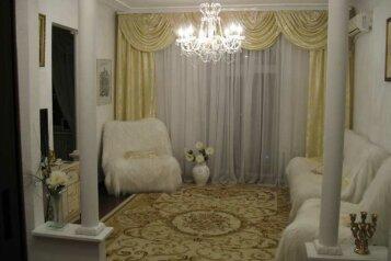 2-комн. квартира, 70 кв.м. на 2 человека, проспект Карла Маркса, 67, Днепропетровск - Фотография 2