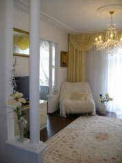 2-комн. квартира, 70 кв.м. на 2 человека, проспект Карла Маркса, 67, Днепропетровск - Фотография 4