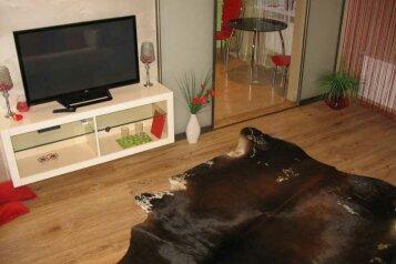 2-комн. квартира, 65 кв.м. на 2 человека, улица Ленина, Днепропетровск - Фотография 1