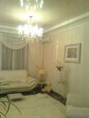 2-комн. квартира, 65 кв.м. на 2 человека, улица Гоголя, 14А, Днепропетровск - Фотография 3