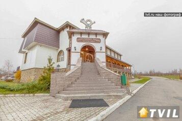 Мини-отель, М-5 Урал, 1454-й километр на 8 номеров - Фотография 1