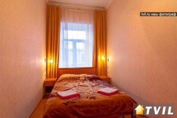 2-комн. квартира, 52 кв.м. на 5 человек, Апраксин переулок, Санкт-Петербург - Фотография 1
