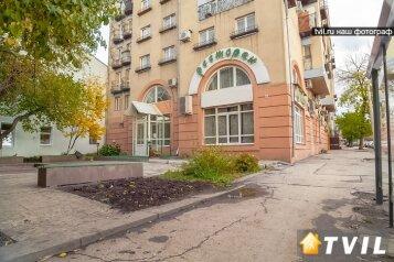 Мини-отель, Некрасовская улица, 28 на 15 номеров - Фотография 1