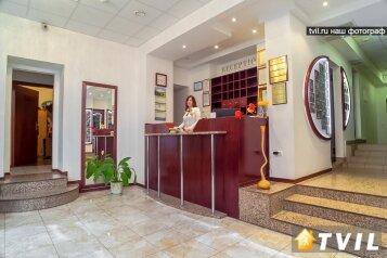 Мини-отель, Некрасовская улица, 28 на 15 номеров - Фотография 2