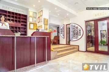 Мини-отель, Некрасовская улица, 28 на 15 номеров - Фотография 3