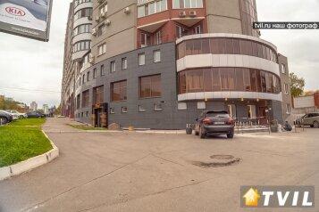 Гостевой дом, улица Осипенко, 3 на 28 номеров - Фотография 2
