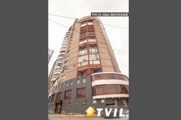 Гостевой дом, улица Осипенко на 28 номеров - Фотография 3