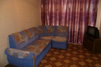 1-комн. квартира, 31 кв.м. на 3 человека, Магистральное шоссе, 45к2, Центральный район, Комсомольск-на-Амуре - Фотография 1