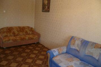 1-комн. квартира, 31 кв.м. на 3 человека, Магистральное шоссе, 45к2, Центральный район, Комсомольск-на-Амуре - Фотография 3
