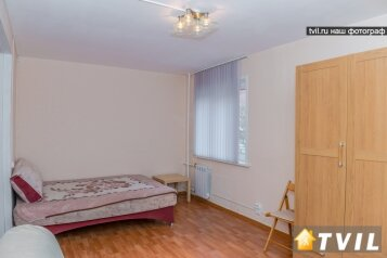 1-комн. квартира, 35 кв.м. на 3 человека, улица Гоголя, 35, метро Маршала Покрышкина, Новосибирск - Фотография 1