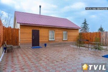 Коттедж на 40 человек, 5 спален, улица Маерчака, Красноярск - Фотография 4