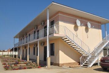 Гостевой дом, Виноградная на 12 номеров - Фотография 2