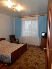2-комн. квартира, 54 кв.м. на 5 человек, Партизанская улица, Белокуриха - Фотография 1