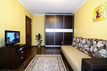 1-комн. квартира, 30 кв.м. на 2 человека, Красная улица, 10, Центральный район, Кемерово - Фотография 1