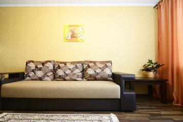 1-комн. квартира, 30 кв.м. на 2 человека, Красная улица, 10, Центральный район, Кемерово - Фотография 4